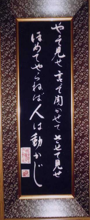 sakuhin28_s