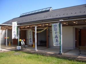 kyujitu04