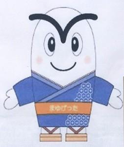 cara_yuuki02